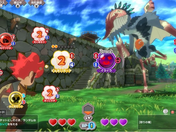 Nieuws - Game Freak – Little Town Hero handelsmerk aangevraagd in Japan