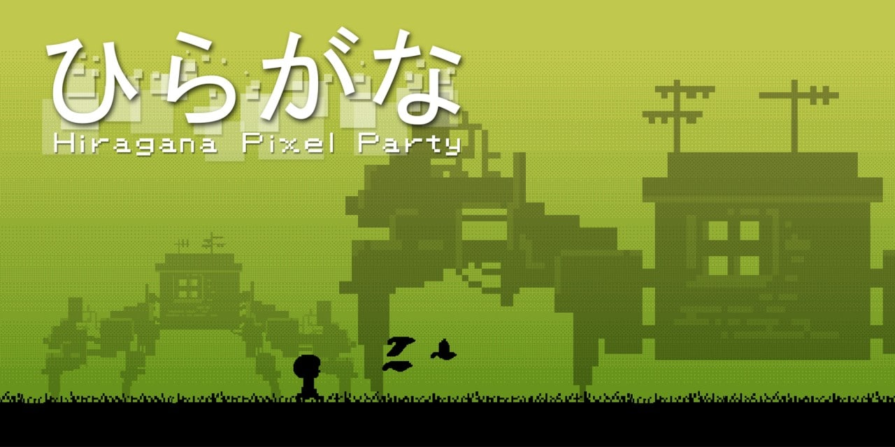 Hiragana Pixel Party