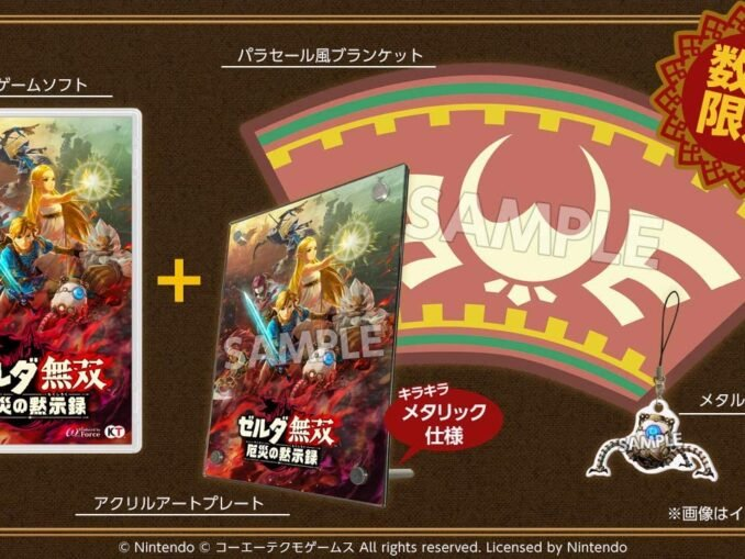 Nieuws - Hyrule Warriors: Age Of Calamity – Collector's Edition kost 150$