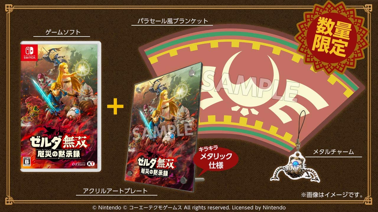 Hyrule Warriors: Age Of Calamity – Collector's Edition kost 150$