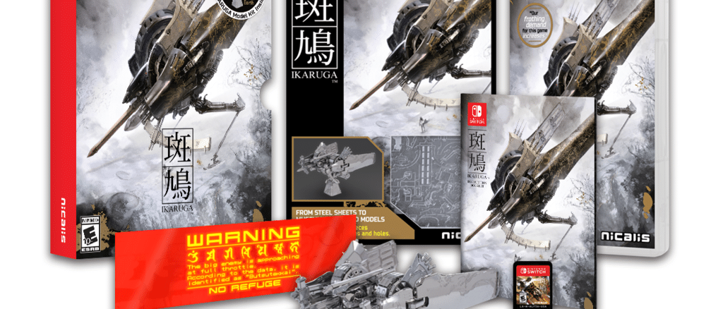 Ikaruga limited print physical edition lanceert 27 oktober