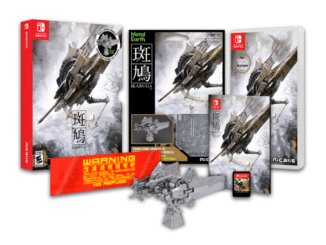 Ikaruga limited print physical edition launches 27thOctober