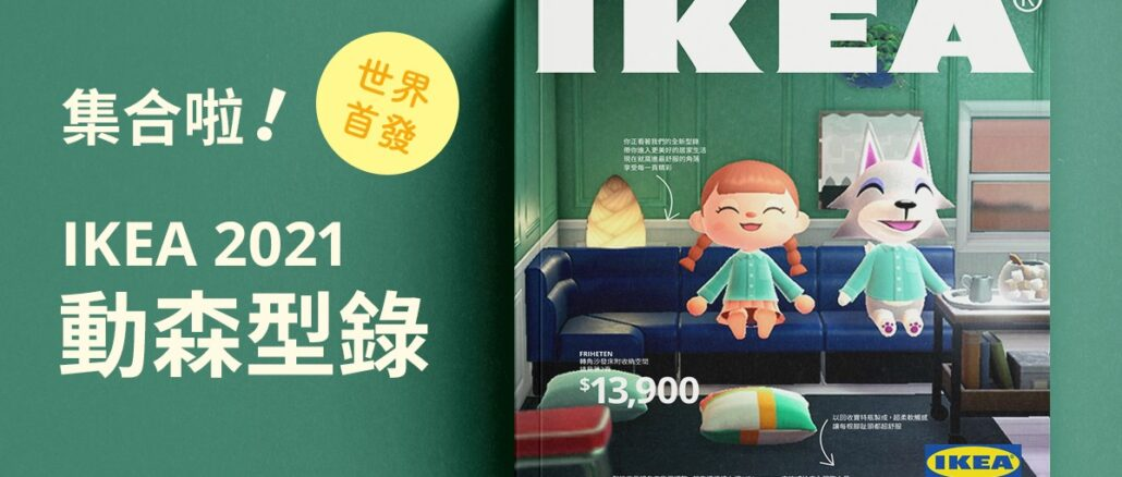 IKEA – Animal Crossing 2021 Catalogus Editie