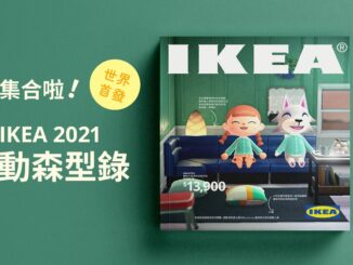 Nieuws - IKEA – Animal Crossing 2021 Catalogus Editie