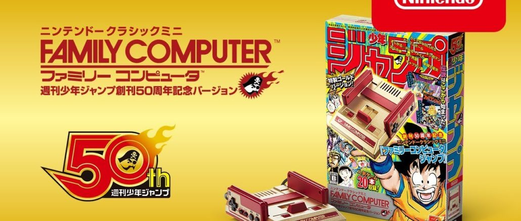 Japan: Famicom Mini Jump 50th Anniversary Edition