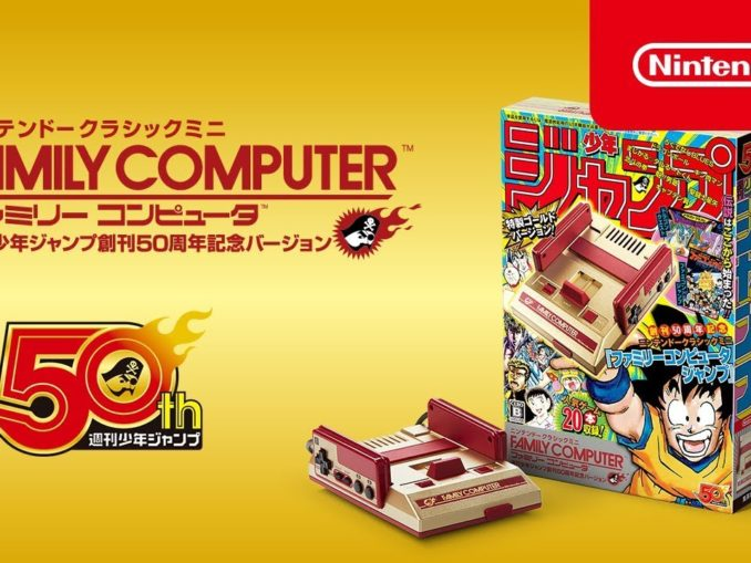 Nieuws - Japan: Famicom Mini Jump 50th Anniversary Edition