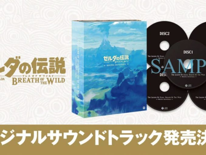Nieuws - Japan: Legend Of Zelda Breath Of The Wild OST aangekondigd