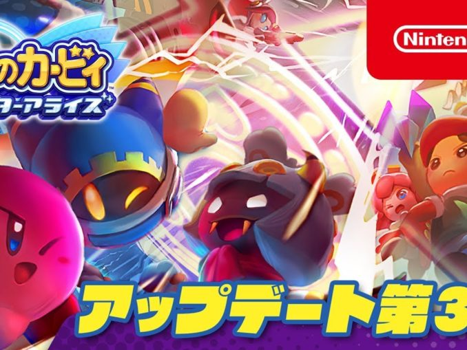 News - Kirby Star Allies – Another dimension mode trailer