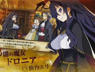 News - Labyrinth of Refrain gameplay footage