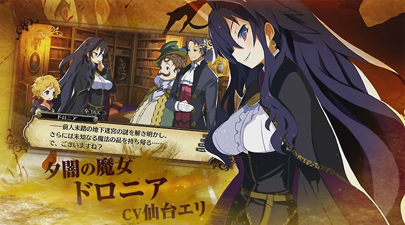 Labyrinth of Refrain gameplay footage