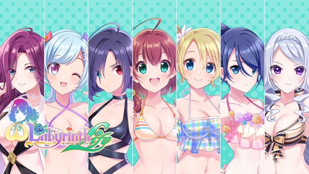 Nieuwste Omega Labyrinth Life Trailer – Digital Deluxe Editie