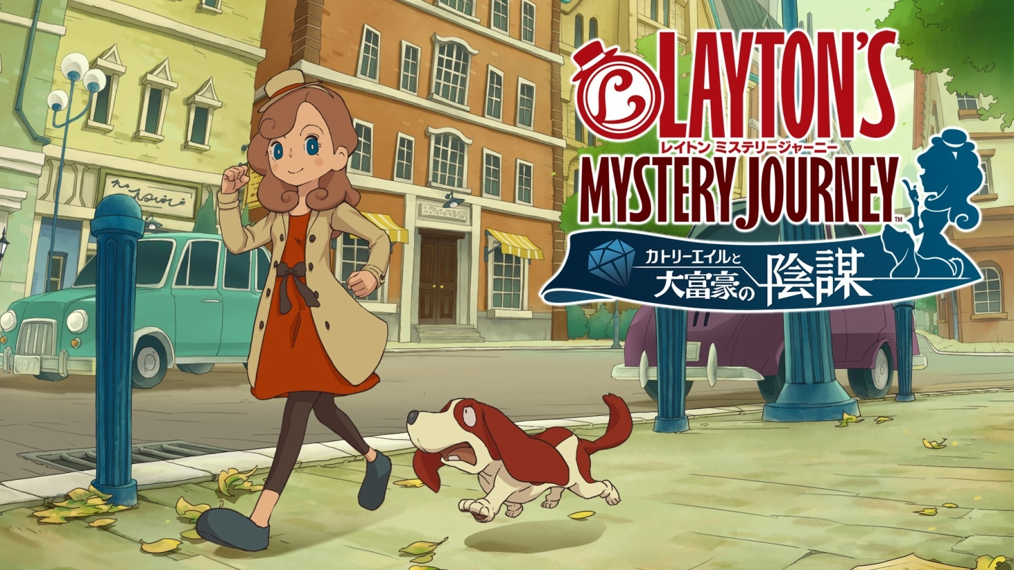 Layton's Mystery Journey DX is coming
