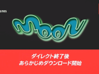 Legendary Anti-RPG Moon – Worldwide release soon after launch