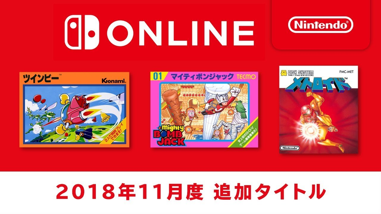 Metroid, Mighty Bomb Jack, en TwinBee voor Nintendo Switch Online NES