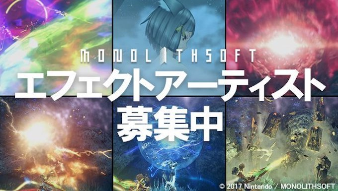 Monolith Soft – Urgent recruitment drive