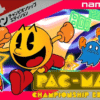 Namcot Collection to include an NES demake of Pac-Man ChampionshipEdition