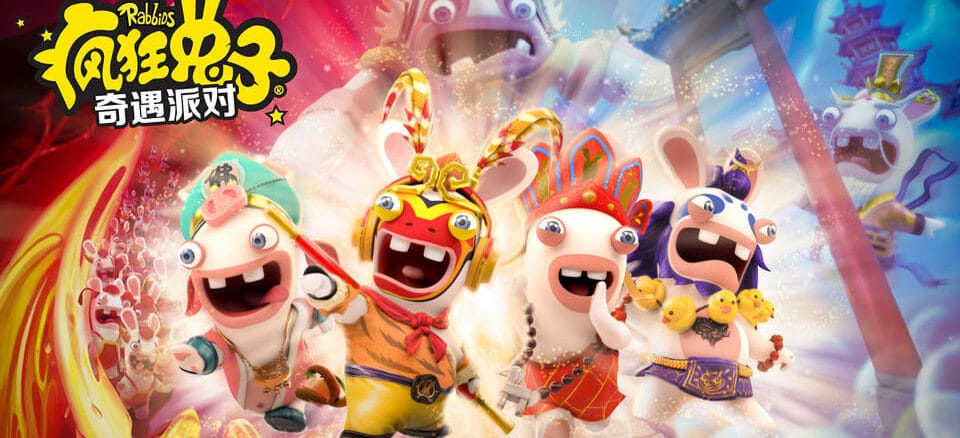 Nieuwe Rabbids Party Game aangekondigd in China