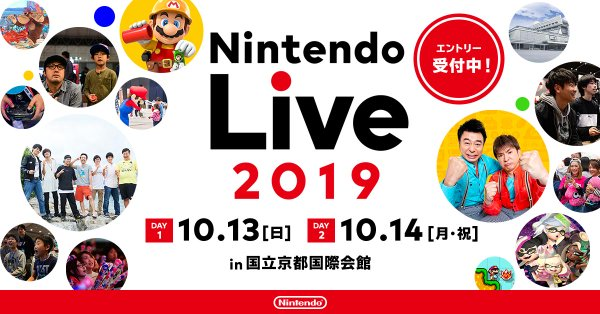 Nintendo Live 2019 Day 1 to be delayed 2 hours due to typhoon