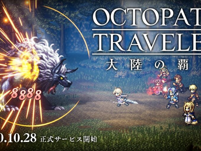 Nieuws - Octopath Traveler: Champions Of The Continent – 28 Oktober Japan