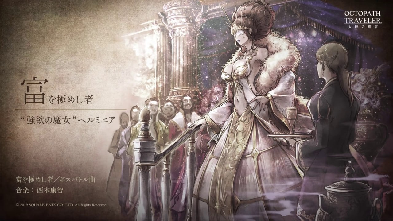 Octopath Traveler Champions Of The Continent TGS 2019 Trailer