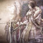 Octopath Traveler: Supreme Rulers Of The Continent: New Helminia Art & Boss Theme