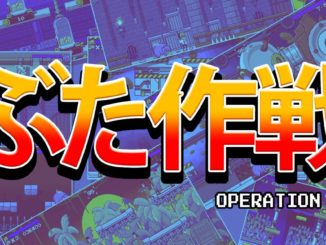 Release - Operation Pig