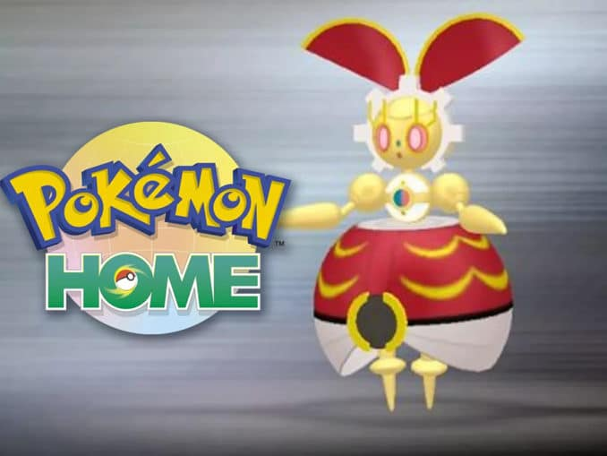 News - Pokeball Color Magearna for completing National Dex in Pokemon HOME