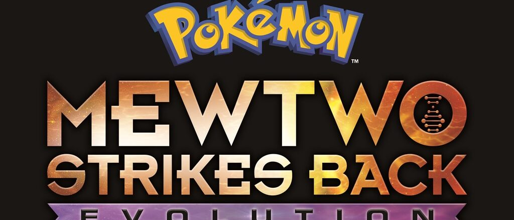 Pokemon: Mewtwo Strikes Back-Evolution beschikbaar voor streaming