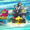 Pokemon Sword and Shield Isle Of Armor Expansion Commercial - Japan