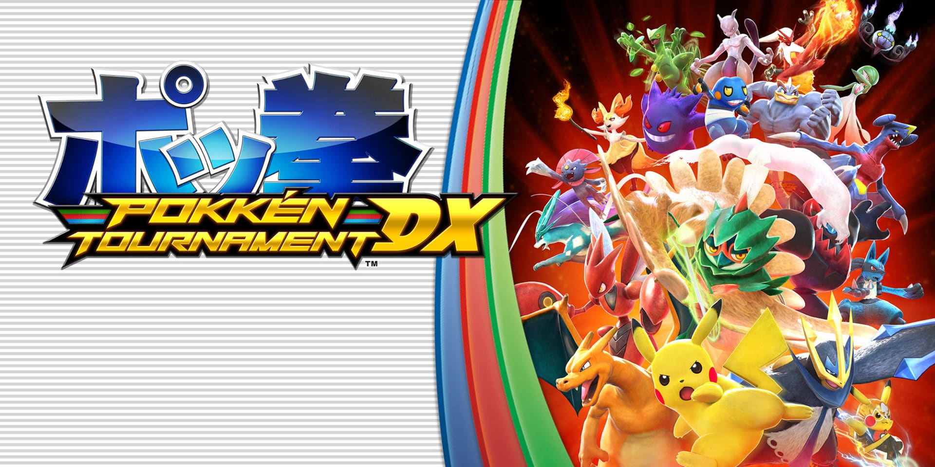Pokkén Tournament DX DLC