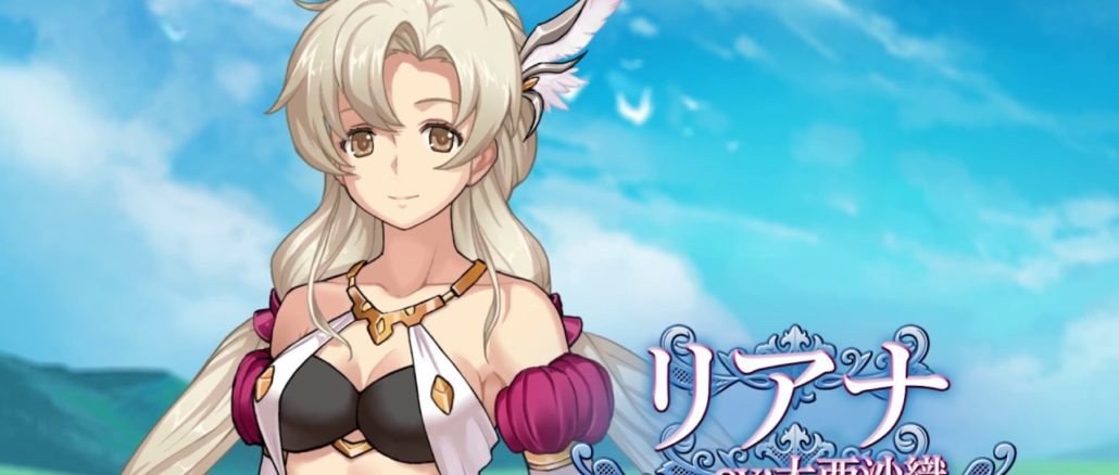 Preview Trailer Langrisser I & II