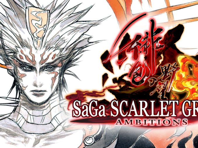 Release - SaGa SCARLET GRACE: AMBITIONS™