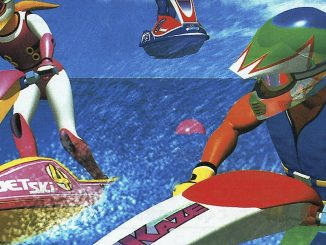 Rumor - Shinya Takahashi teasing Wave Race?