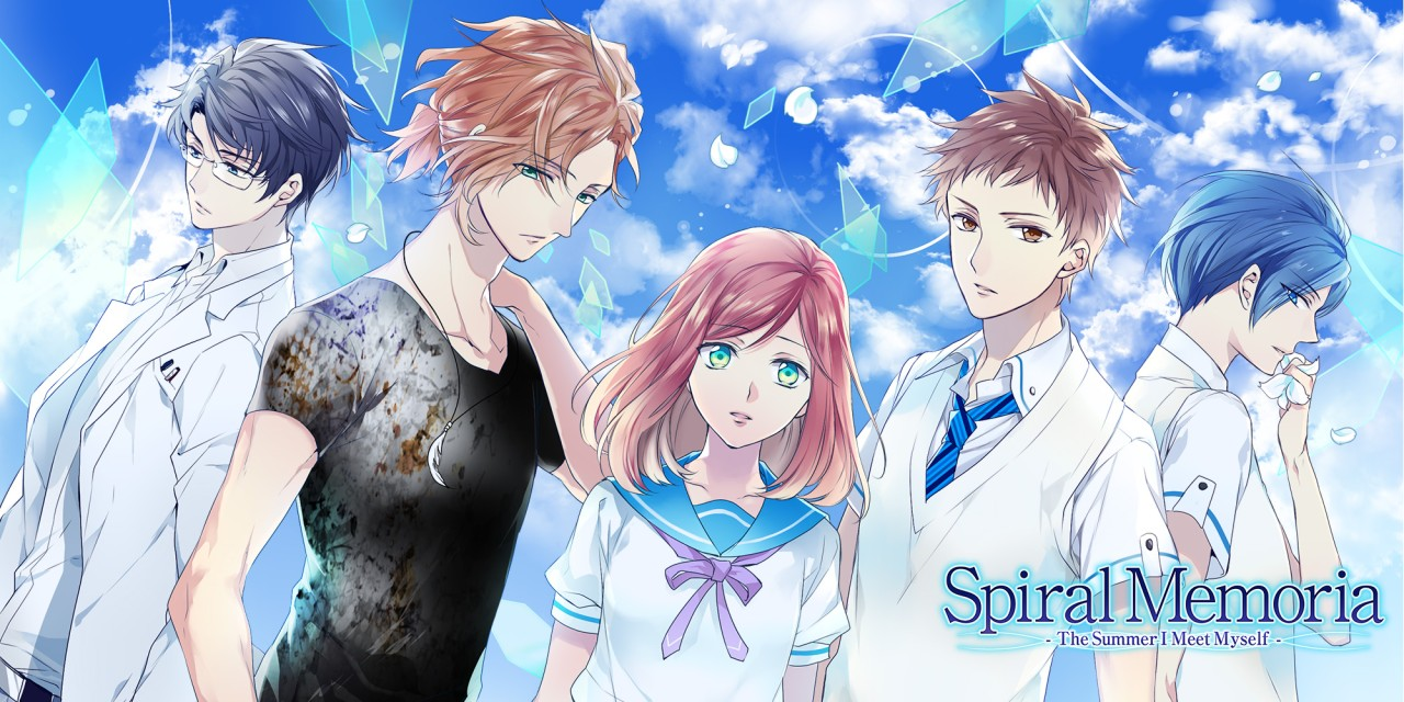 Spiral Memoria -The Summer I Meet Myself-