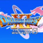 Square Enix shares Dragon Quest XI Sfootage