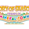 Story of Seasons: Friends of Mineral Town - Launchtrailer