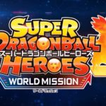 Super Dragon Ball Heroes: World Mission - Physical release + English Support