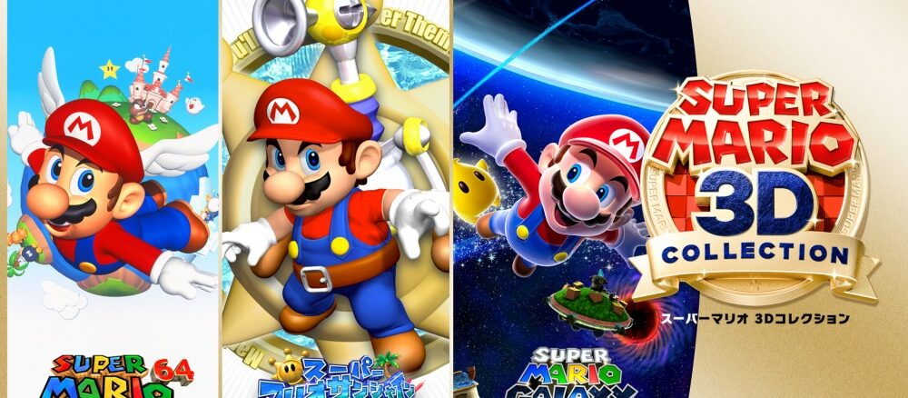 Super Mario 3D All-Stars – 5.21 Miljoen exemplaren in 12 dagen