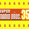Super Mario Bros. 35 - Free for Nintendo Switch Online Members on October 1st