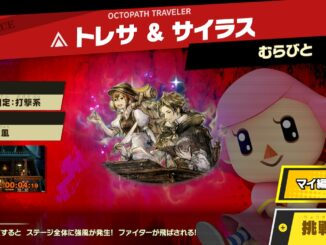 Super Smash Bros. Ultimate – Octopath Traveler + Paper Mario: The Origami King Spirits