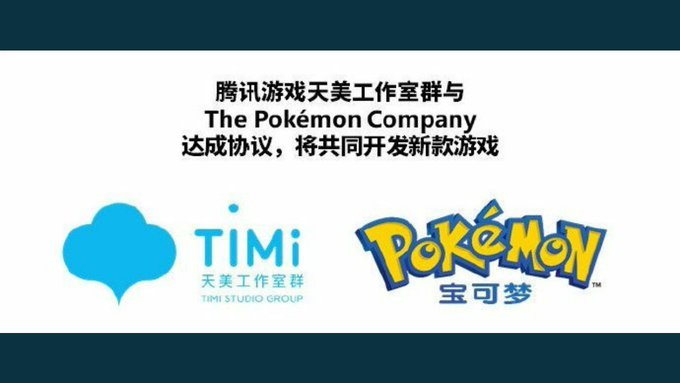 The Pokemon Company + Tencent dochteronderneming TiMi Studio werken aan een Pokemon-titel