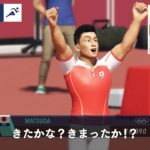 Tokyo 2020 Olympic Games - Let's Play with Takeshi Matsuda